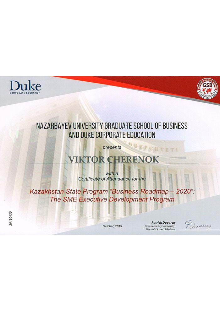 Certificate of attendance