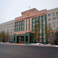 Аппарат акима Актюбинской области